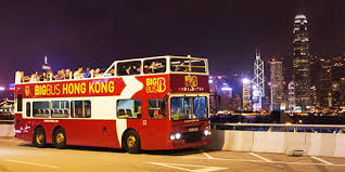 Hong Kong Bus Tour